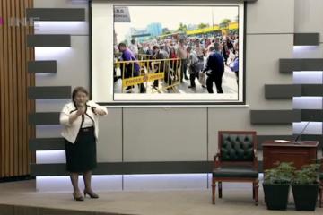 Digitalización del sistema de justicia en el Perú